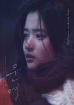 <문영> 상영일정 & 인디토크