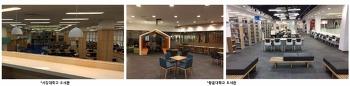도서관, 다양한 모습으로 변모하기 : 복합공간으로서의 도서관