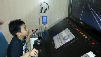 나는야 1일 기관사 : 서울메트로 기관사 체험