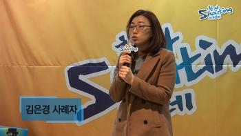 17회 환자샤우팅카페 리뷰영상