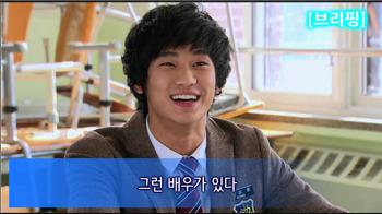 [감자 매거진] 김수현에게 남은 마지막 미션 (650호)