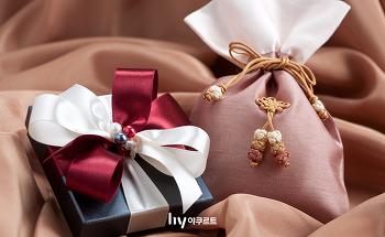어른들께 예쁨 받는 명절 선물, 부모님 건강 챙기는 선물