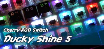 체리 RGB을 품은 Ducky Shine5