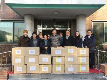 2017년 1월 25일 외교부UN과 방문