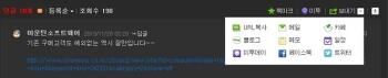 """잘만테크㈜, AMD R9시리즈 구입 시 """"배틀필드4"""" 증정 이벤트 - 스크랩 이벤트 12/6 마감"""