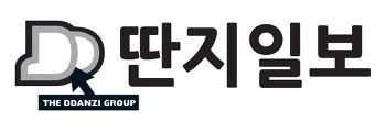 딴지일보 열정페이 논란 - 퇴사 딴지 주방장, 딴지일보 열정페이, 갑질 문제 고발
