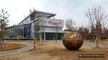 [대전여행-한밭수목원 대전곤충생태관]주말나들이, 데이트