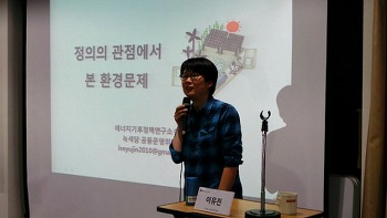 2015 성소수자 인권학교 9강 후기