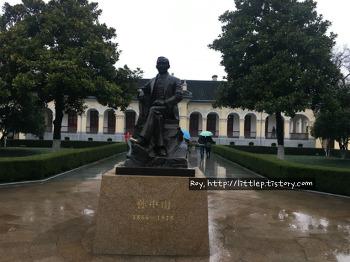 중국 난징 여행 - 난징 총통부 & 1912 스타벅스