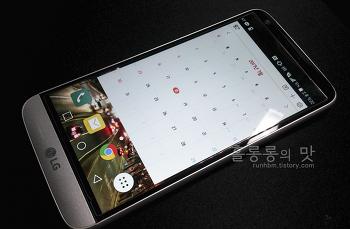 LG g5의 맛 - 1년 넘게 사용한 g5 사용후기(단점 위주)