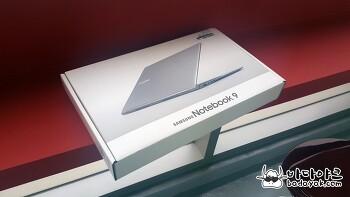 삼성 노트북9 메탈 NT900X5P-KD5 15인치 노트북의 가벼움