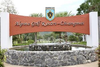 [치앙마이]알파인 골프 리조트 Alpine Golf Resort Chiang Mai