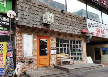 인천 구월동 맛집 <콩불> 날이 쌀쌀할 땐 매콤한 콩불 앞으로!