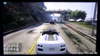 스카이레이크 내장그래픽 HD 530 게임 성능 테스트기