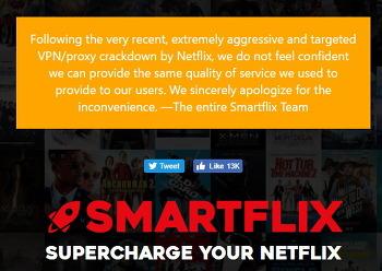 넷플릭스 VPN 우회 가능한 것들 - 이제는 없을 듯