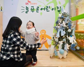 SK주식회사, '가족친화 우수기업' 인증 연장