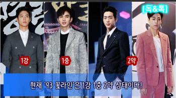 [감자 매거진] 박보검-유승호 2강 체제 (647호)