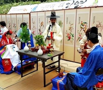 삼성전자와 함께하는 전통혼례 합동결혼식 '인연'