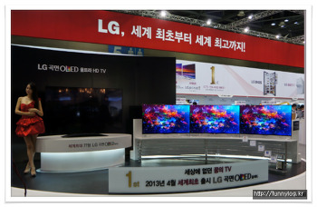 (SAMSUNG vs LG ) 한국전자전 KES2013 #2 갤럭시노트3 with 갤럭시기어 사용기, UHDTV, OLD 곡면/커브드 TV, GPad 8.3