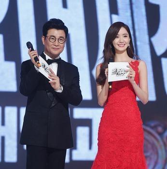 2016 가요대제전, 김성주-윤아 MC맡아