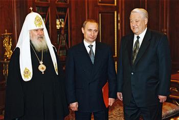 21세기 러시아의 정체성, 그리고 동성애 혐오 수출