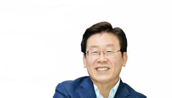 이재명 속시원한 평화방송 라디오인터뷰