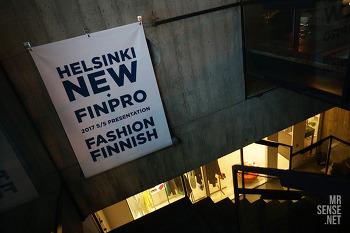 Previously : 핀란드에서 온 패션피니시, 비욘드클로젯 도산 스토어, 플러스마이너스제로 히터, 충무로고기집, 앱솔루트나이츠, 박재연 강사