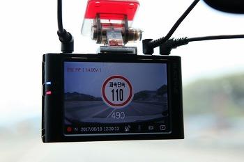 최신 ADAS , LDWS 블랙박스 안전하고 화질좋은 블랙뷰 DR5500L-2CH