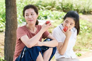《리플 포레스트》 - 김태리, 진기주, 류준열