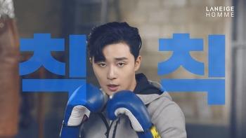 라네즈 옴므 수분 안티에이징 블루에너지 x 윤식당2 알바생 박서준 광고