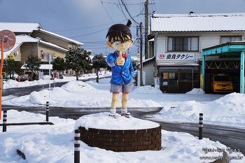 일본 돗토리 만화여행, 코난과 요괴를 찾아 떠나다!(영상)