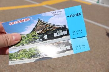 아라시야마에서 니조성 가는법