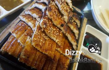 tvN 놀라운토요일 본점 방영된[초가네장어구이] 장어맛집 사가정시장맛집