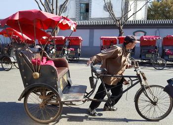 북경여행/베이징 스차하이(십찰해) 인력거 투어 추천
