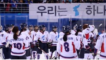 새로운 남북스포츠 성공시대를 향하여