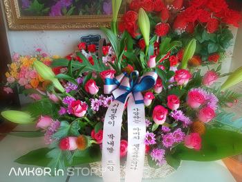 [행복한 꽃배달] 사랑하는 아버지 생신을 맞이하여 막내딸이 생신을 축하드려요!