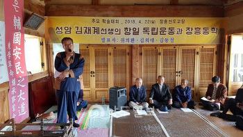 [언론]장흥동학지도자 이방언 친필 편지 확인