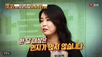 집먼지 청소 / 가전제품 먼지 제거 비법(feat.살림9단의만물상)