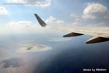 [오키나와여행 34] 나하공항에서 인천공항까지