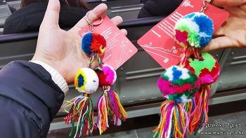 평창 동계올림픽 최고 내셔널하우스 페루 홍보관