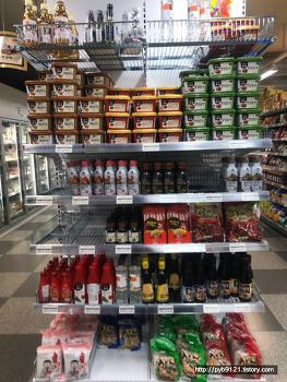 노르웨이 일상 : 국내택배 보내기, 오슬로 아시안마켓 가서 김장재료 구입하기