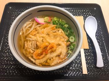 [후쿠오카여행 넷째날]후쿠오카 공항 면세구역 내 식당, 면세점 로이스초콜릿