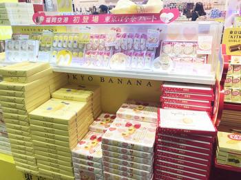 Day 3. 후쿠오카 여행 마지막날 #공항 #면세품쇼핑