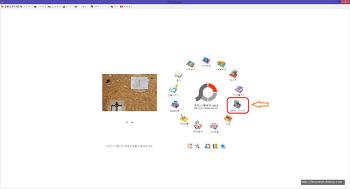 [유틸] GIF 움짤 만드는 프로그램 - 포토스케이프