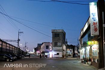 인천의 맛 따라 떠나는 골목길 미식여행, 송도 꽃게거리 & 화평동 냉면거리 2편