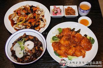 [광화문 맛집]광화문 중식당 금용문! 나영석PD, 조영구도 반한 유명한집