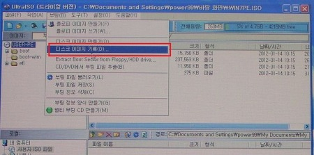 USB메모리로 윈도우8 넷북에 설치 , 윈도우7  멀티부팅