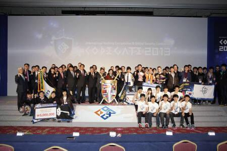 코드게이트 2013 후기(CODEGATE 2013 YUT CHALLENGE)