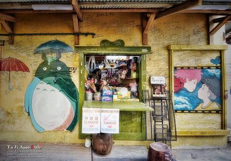 군산 경암동 철길마을...2