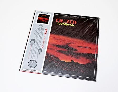 마그마 (알수없어 / 해야) 재발매 LP